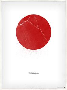 Gambalé Nippon !