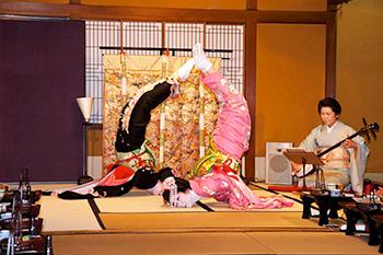 geisha_.jpg
